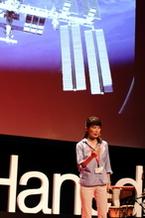 20150718-TEDxHaneda(heloc)0007(山崎直子).JPGのサムネイル画像